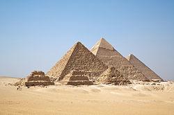 Gizah Pyramids of Egypt