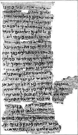 Learn the shema hebrew prayer